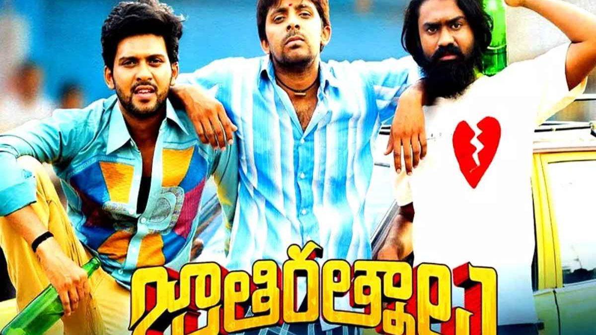Jathi Ratnalu Movierulz