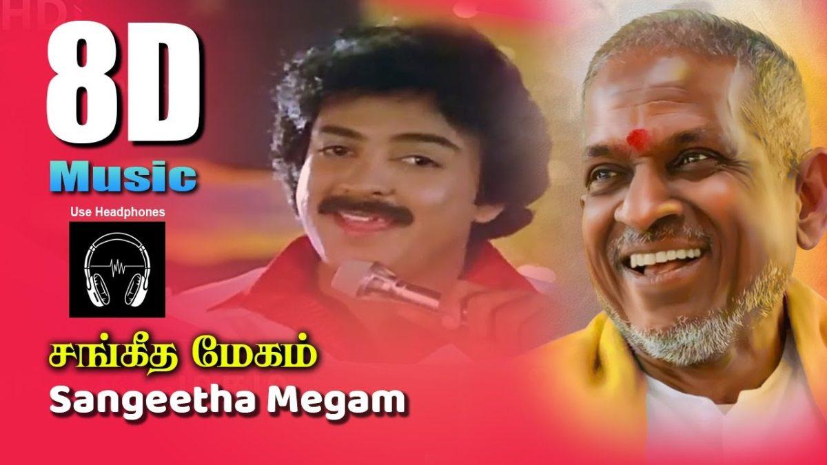 Sangeetha Megam Song Download